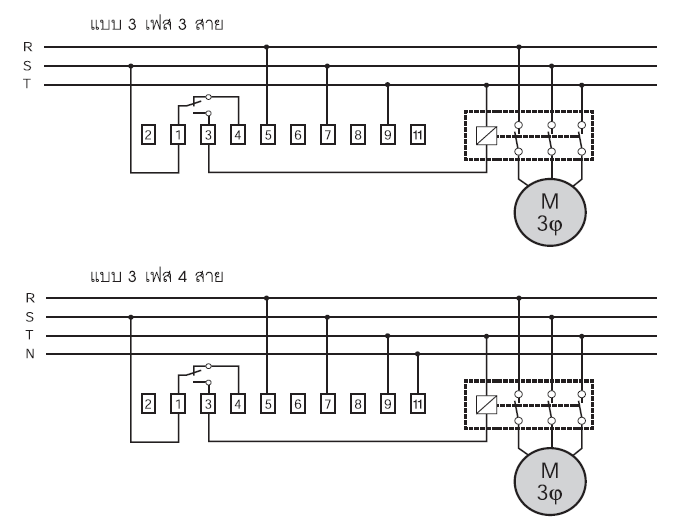 3 Phase Under U0026over Voltage And Phase Monitor Relay  U0e23 U0e35 U0e40 U0e25 U0e22 U0e4c
